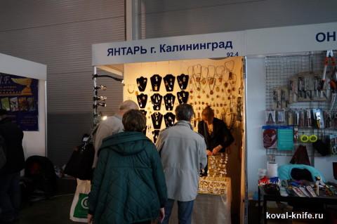 Выставка клинок 2016 17
