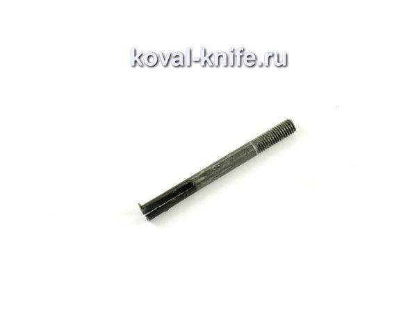 Шпилька для монтажа клинка