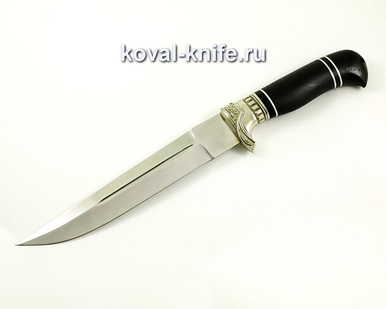 Нож Пластун из стали 95х18 (рукоять граб, литье) A411