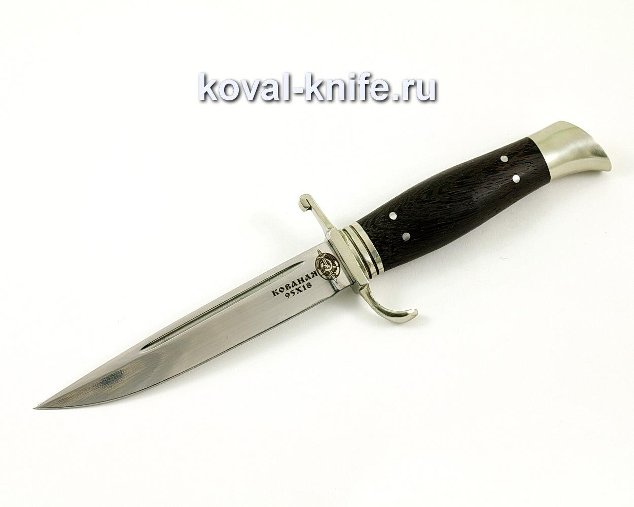 Нож Финка НКВД из кованой стали 95х18 (рукоять венге, литье мельхиор) A386