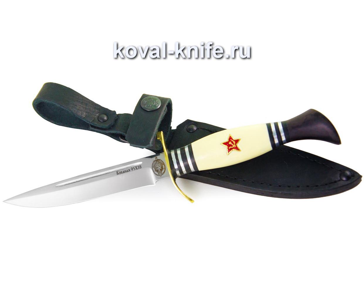 Нож Финка НКВД со звездой из кованой стали 95х18 A383
