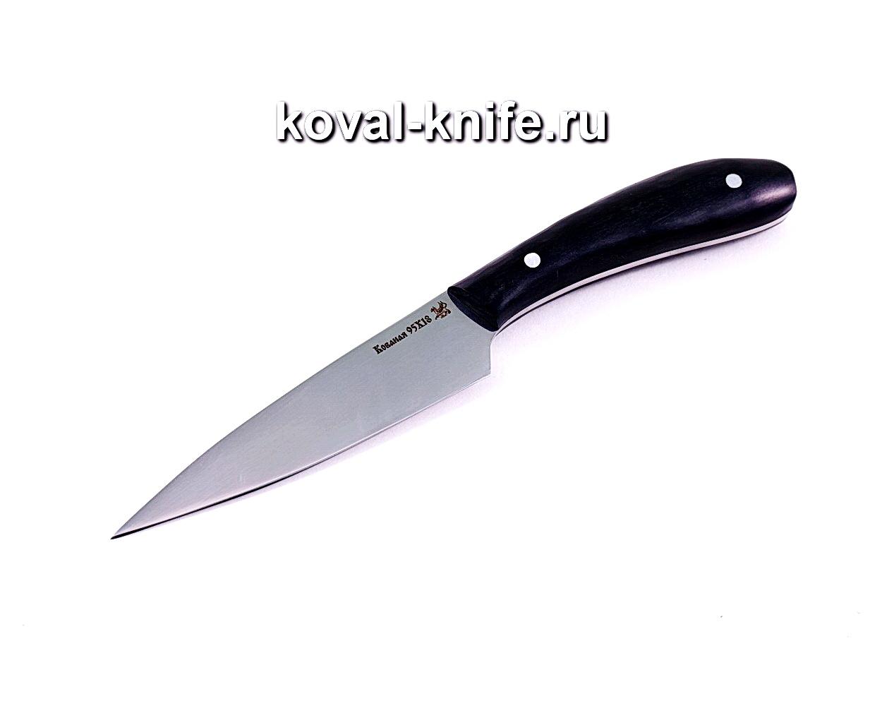 Кухонный малый нож (сталь 95х18), рукоять граб A135