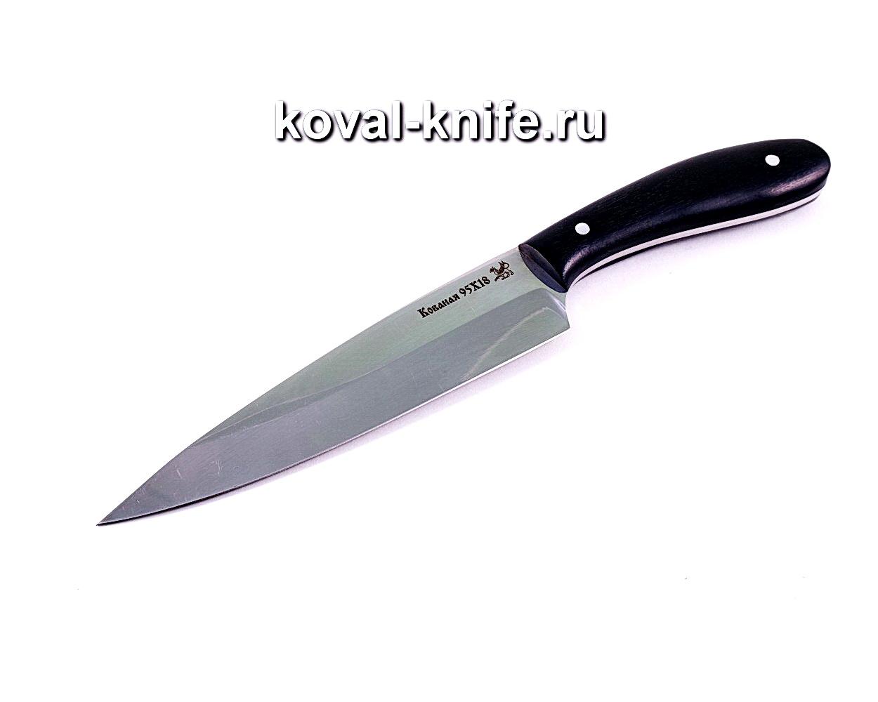 Кухонный средний нож (сталь 95х18), рукоять граб A134