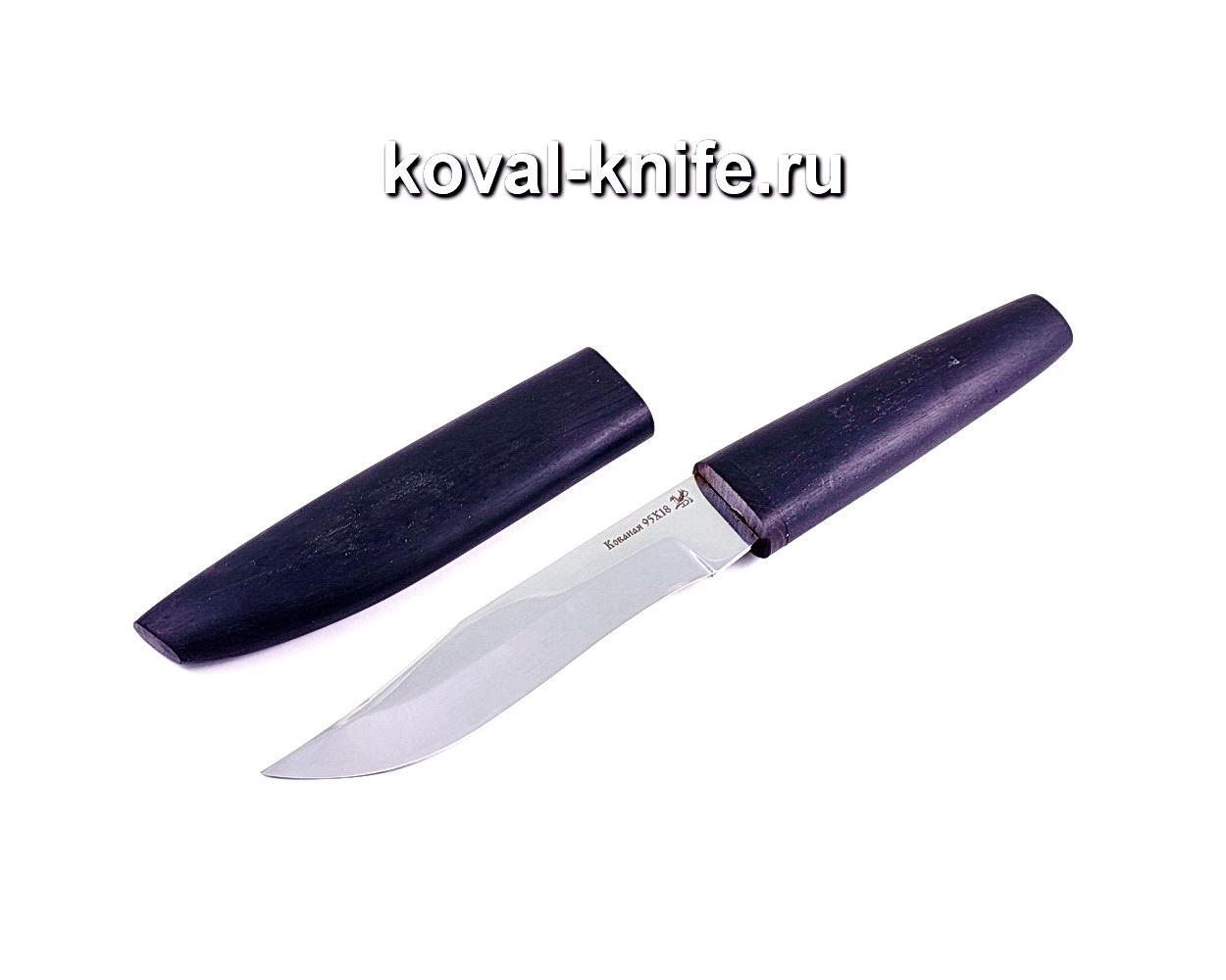 Нож Охотничий (сталь 95х18), рукоять и ножны граб A016
