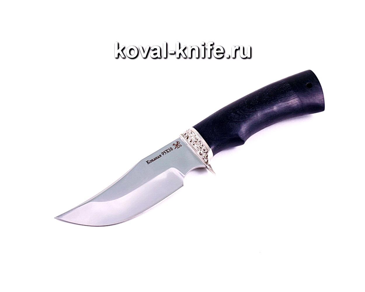 Нож Бекас (сталь 95х18), рукоять граб, литье A013
