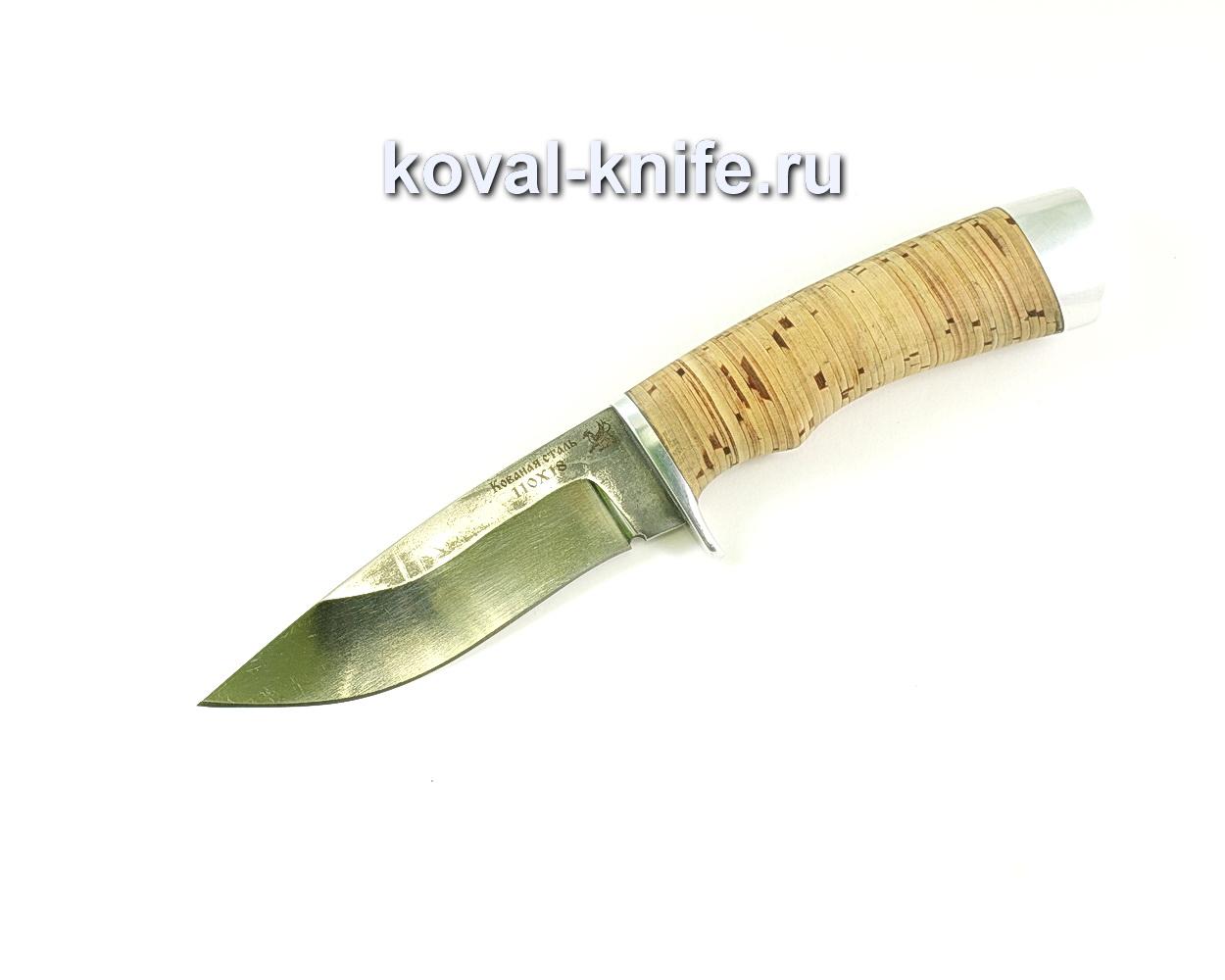 Нож Сапсан (сталь 110х18), рукоять береста A034