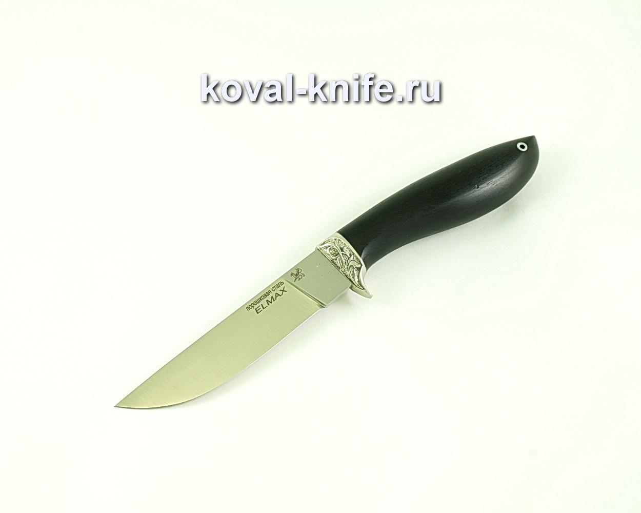 Нож Белка (сталь Elmax), рукоять граб, литье A335