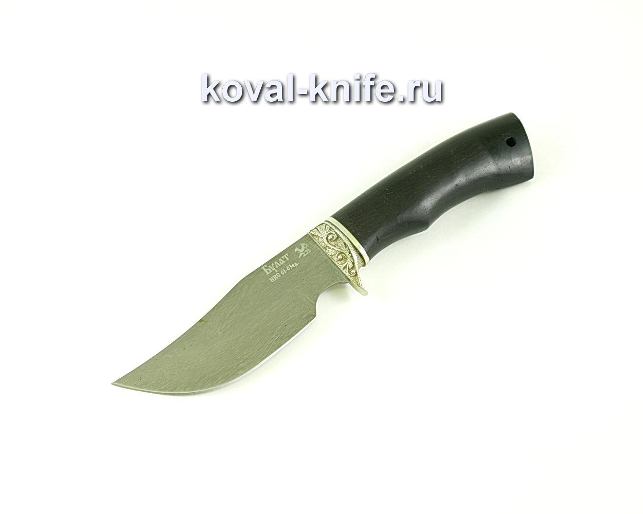 Нож Бекас (сталь Булат), рукоять граб, литье A095