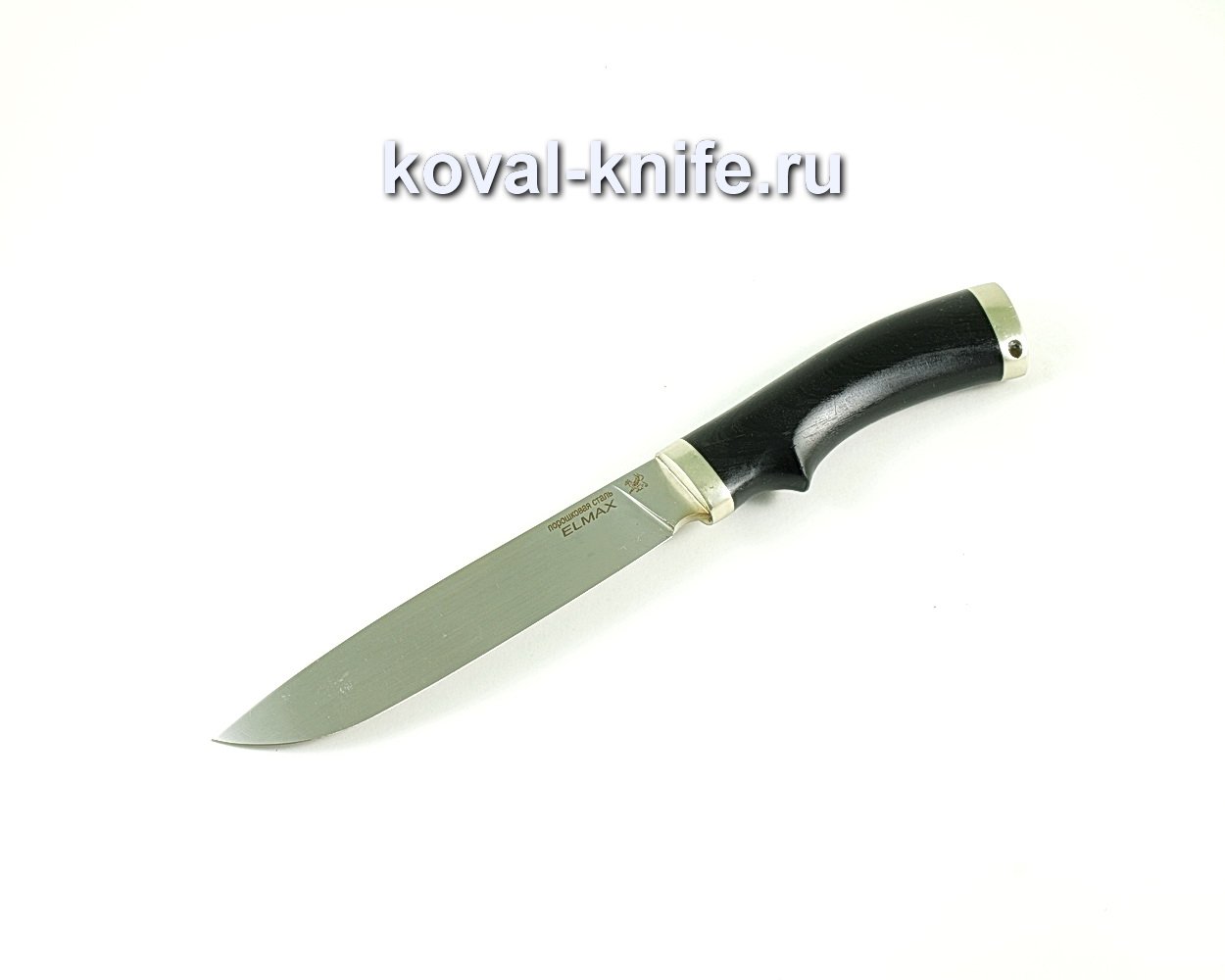 Нож Турист (сталь Elmax), рукоять граб, литье A338