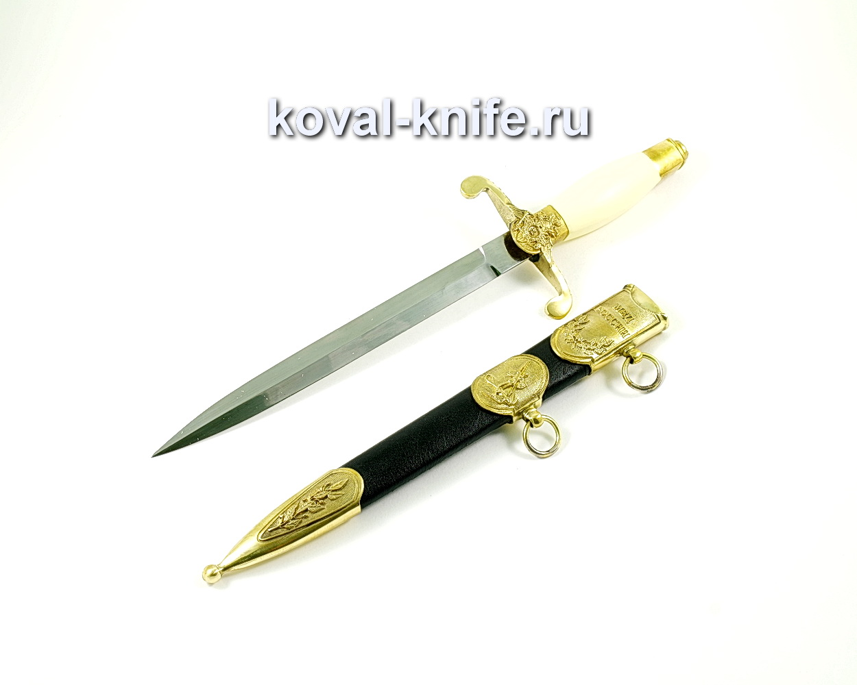 Кортик «МВД России» (сталь 95х18), рукоять пластик A205