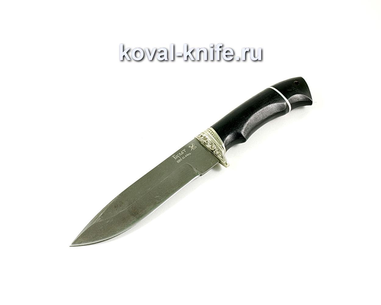 Нож Олимп (сталь Булат), рукоять граб, литье