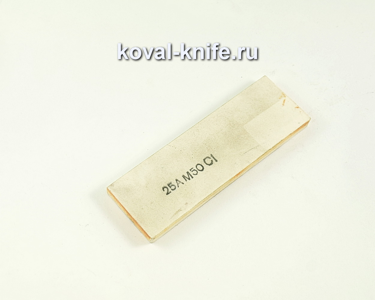 Камень для заточки ножей