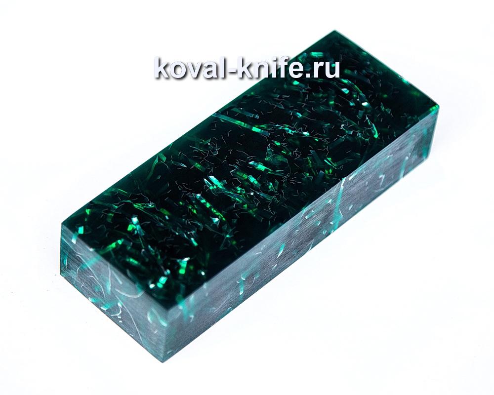 Брусок для рукояти ножа из композита (зеленый цвет) №1