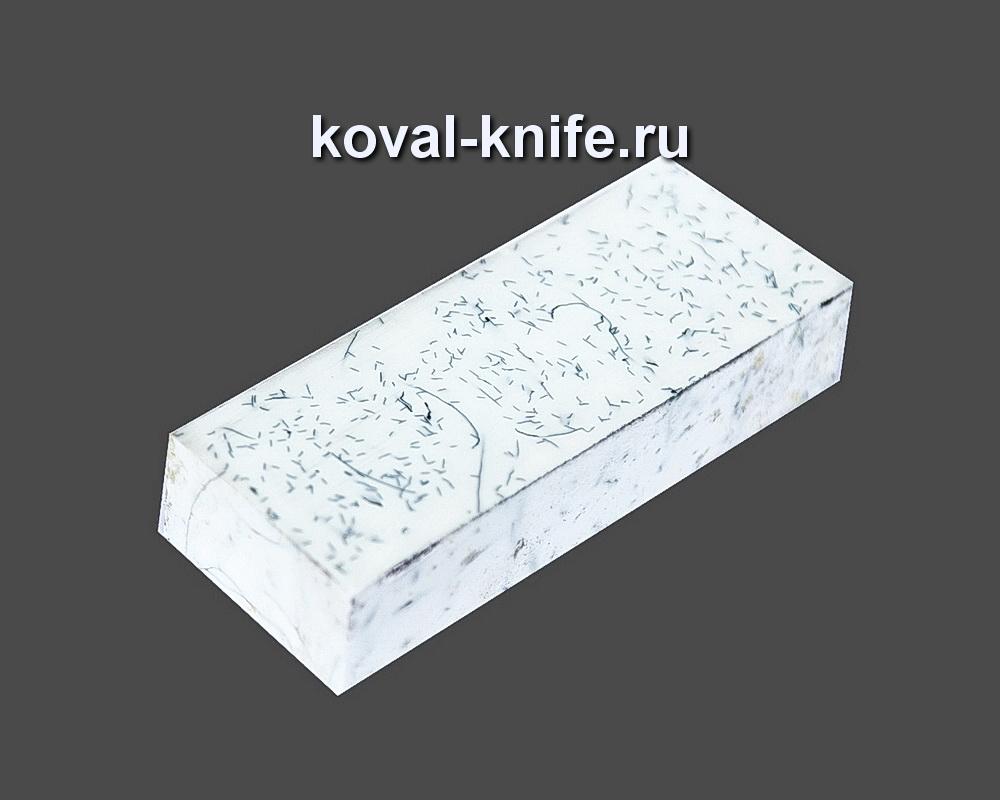 Брусок для рукояти ножа из композита (белый цвет) №10