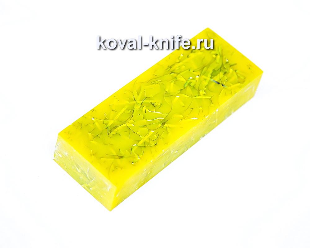 Брусок для рукояти ножа из композита (желтый цвет) №7