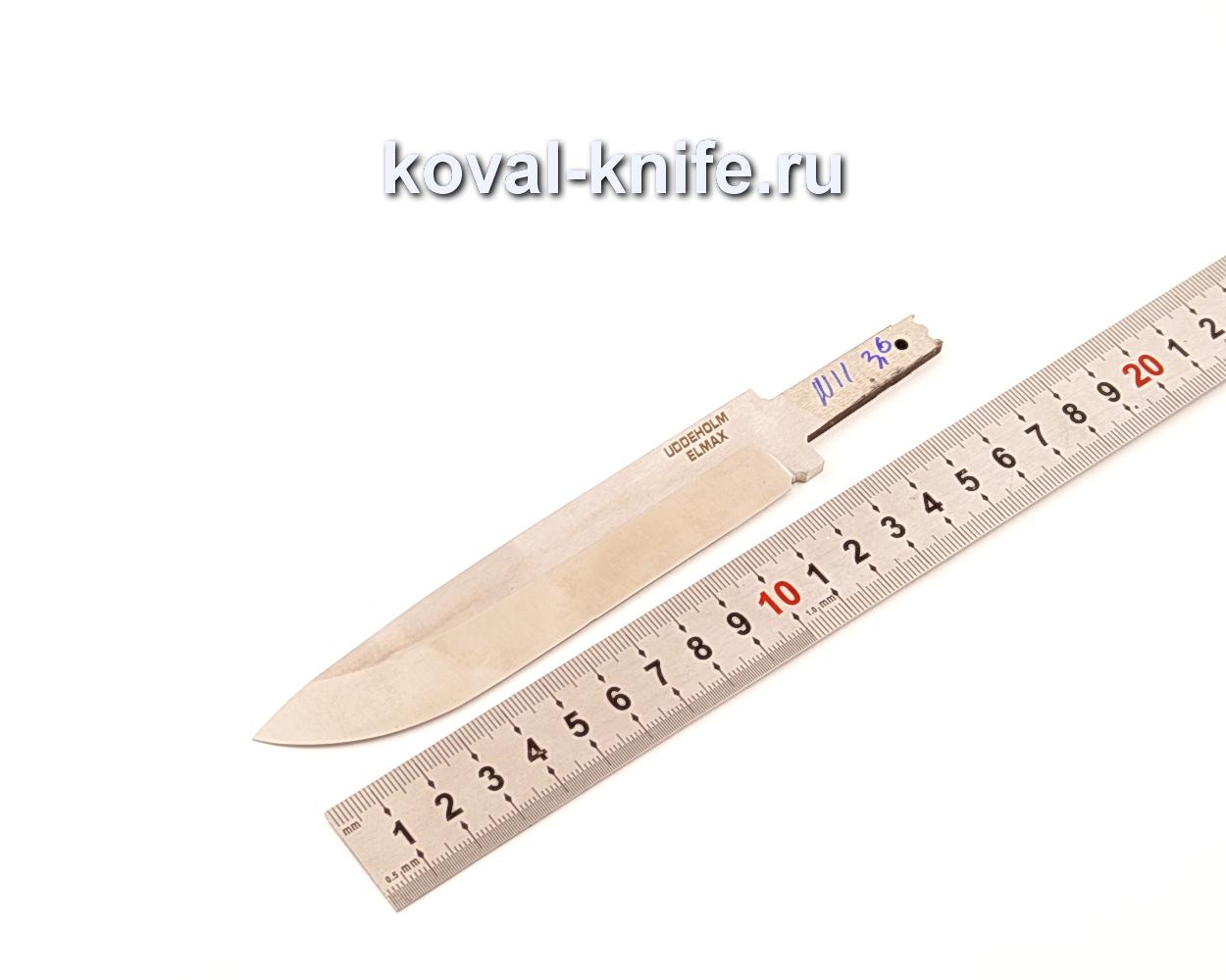 Клинок для ножа из порошковой стали Elmax N11