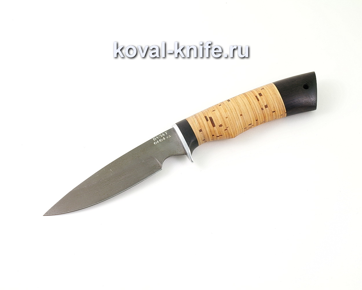Нож из булатной стали Нырок (Легированный булат, рукоять береста и граб) A469