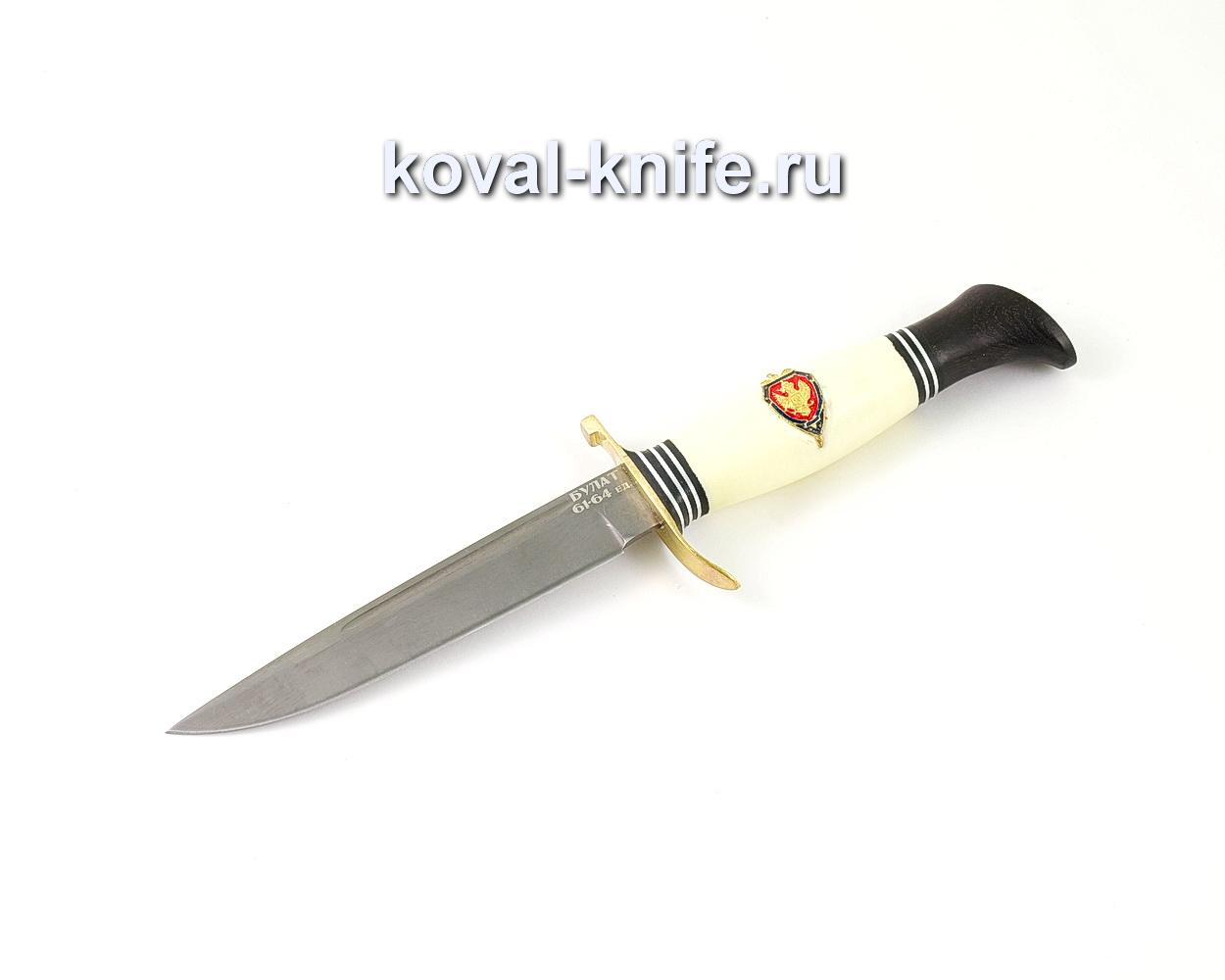 Нож из булатной стали Финка НКВД со знаком ФСБ (Легированный булат, рукоять пластик, граб, латунь) A472