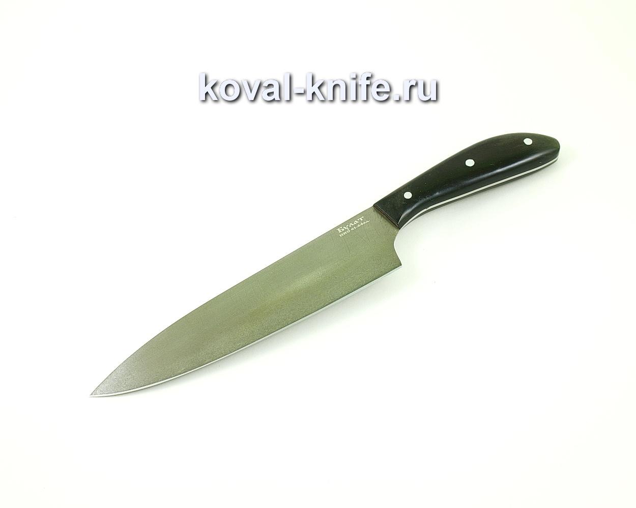 Нож из булатной стали Кухонный большой (Легированный булат, рукоять граб)