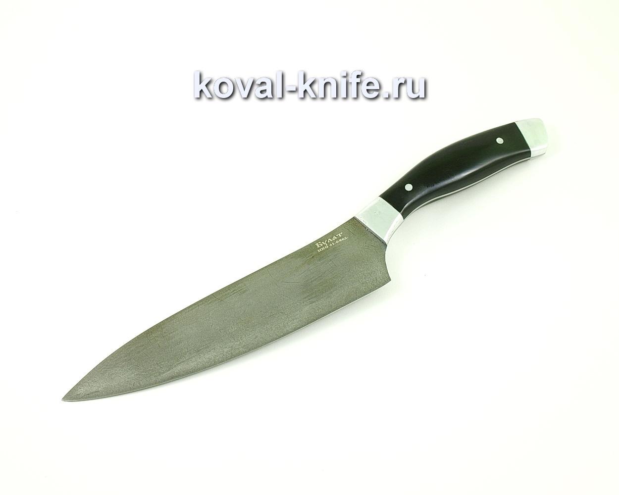 Нож из булатной стали Поварской большой (Легированный булат, рукоять эбонит) A454