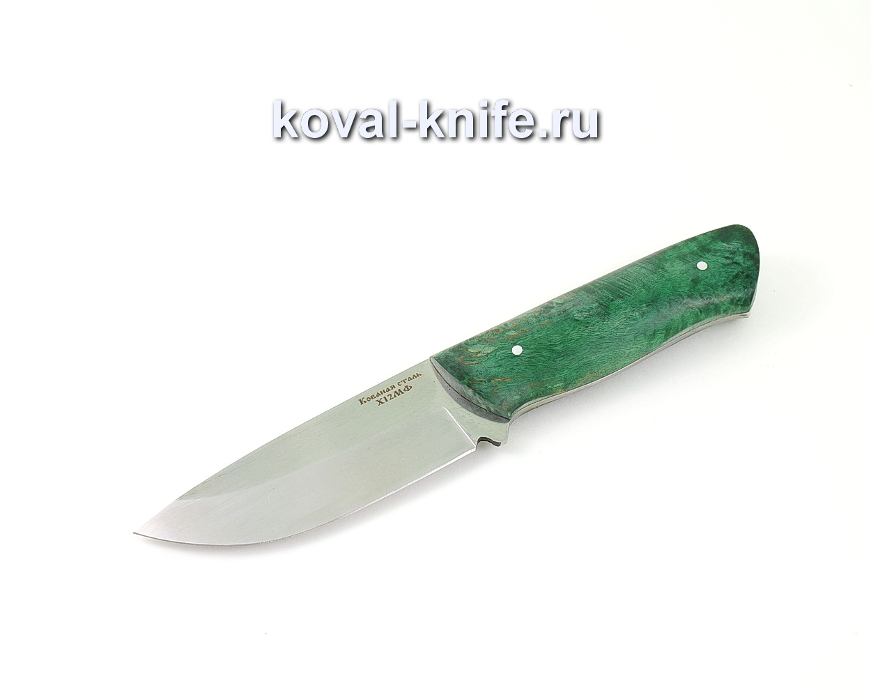 Нож цельнометаллический из кованой стали Х12МФ САПСАН  (рукоять стабилизированная карельская береза) A498