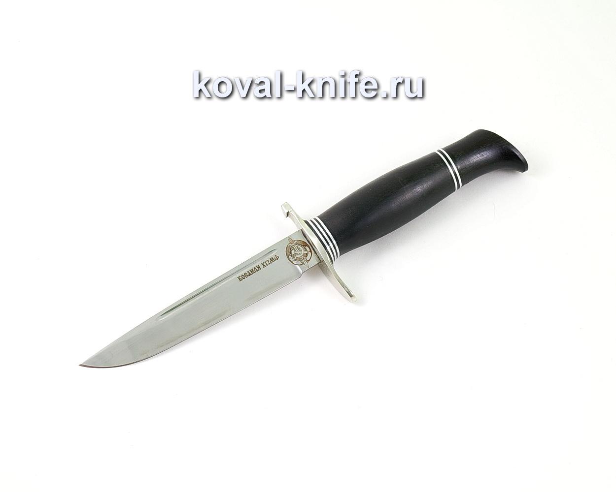 Нож из кованой стали Х12МФ Финка НКВД (рукоять черный граб) A501