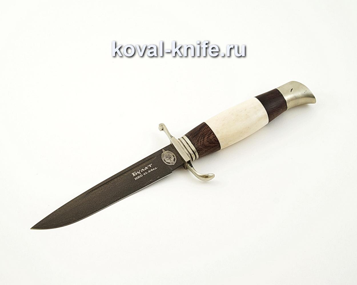 Нож Финка НКВД из булатной стали с рукоятью из рога и венге, литье мельхиор A549