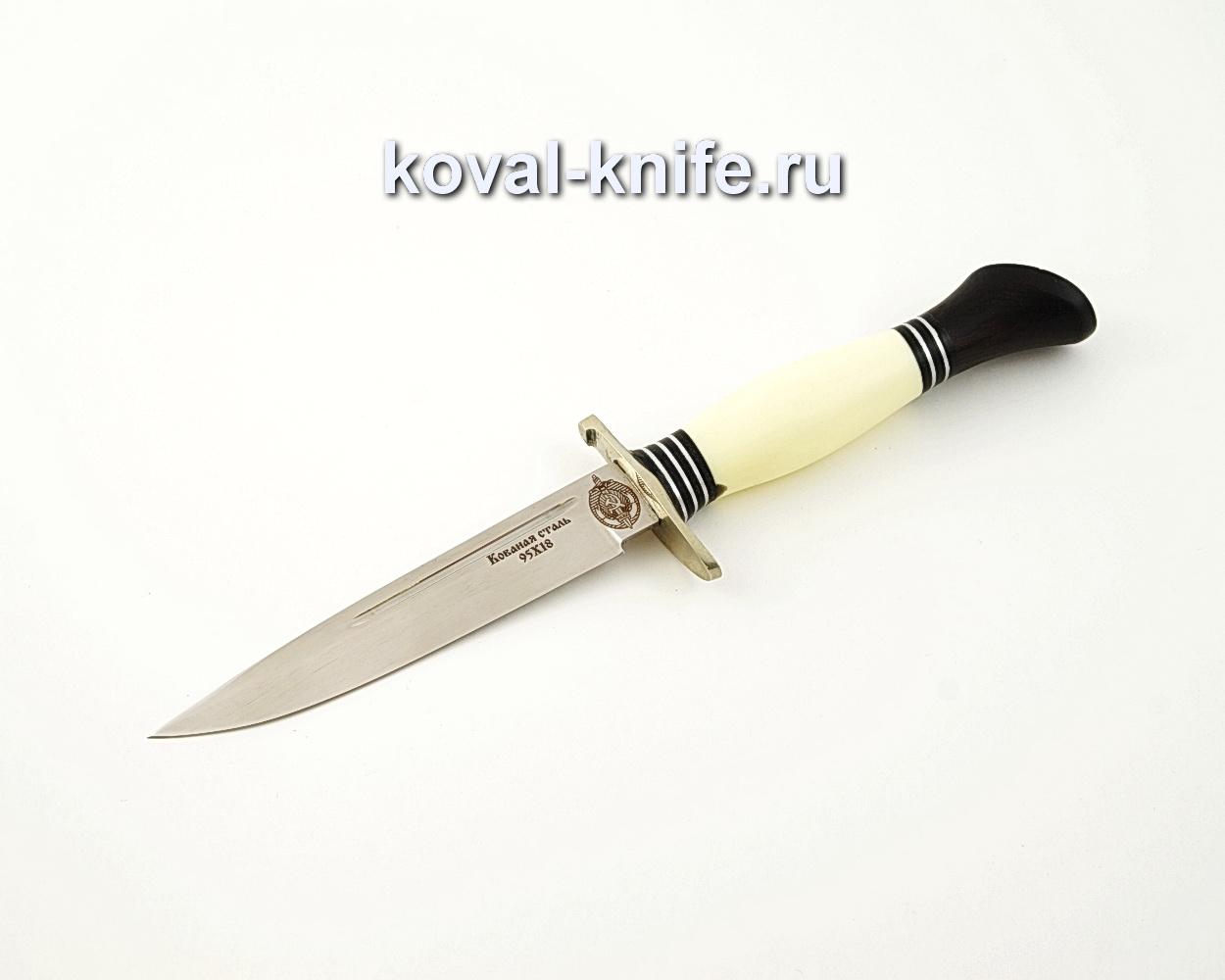 Нож Финка НКВД из кованой стали 95х18 с рукоятью из пластика и черного граба A556