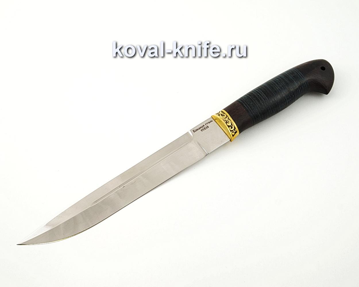 Нож Пластун из кованой стали 95х18 с рукоятью из кожи и черного граба A573