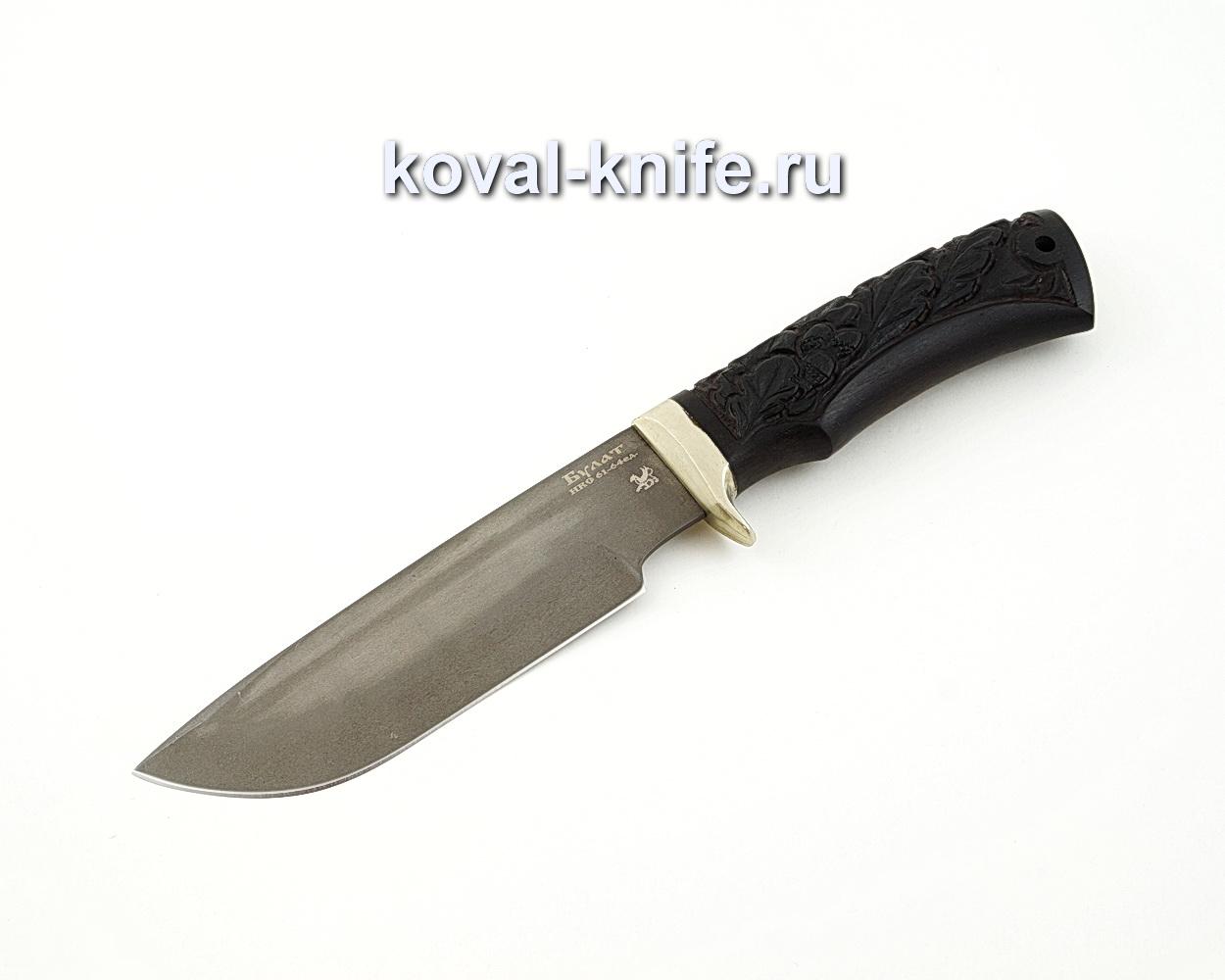Нож Барс из булатной стали с резной рукоятью из граба и литьем из мельхиора A581