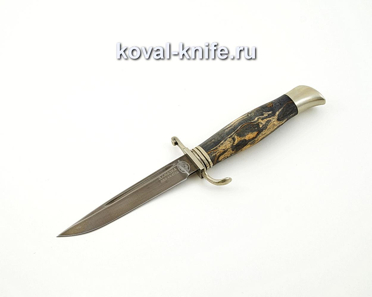Нож Финка НКВД из алмазной стали ХВ5 с рукоятью из стабилизированной карельской березы, литье мельхиор A587