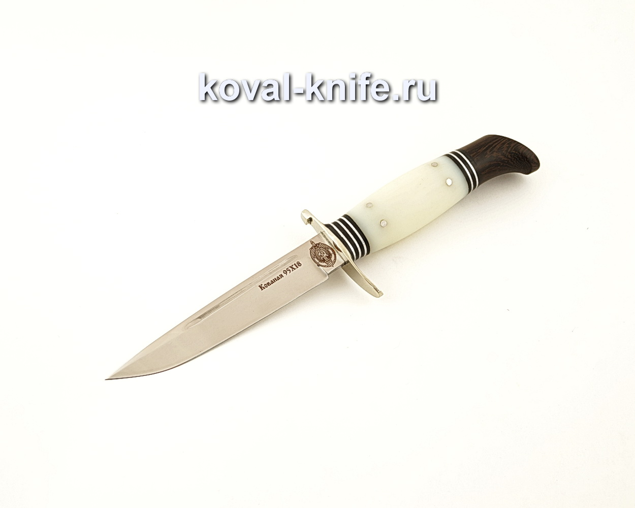 Нож финка НКВД из кованой стали 95Х18 с рукоятью из пластика  A622