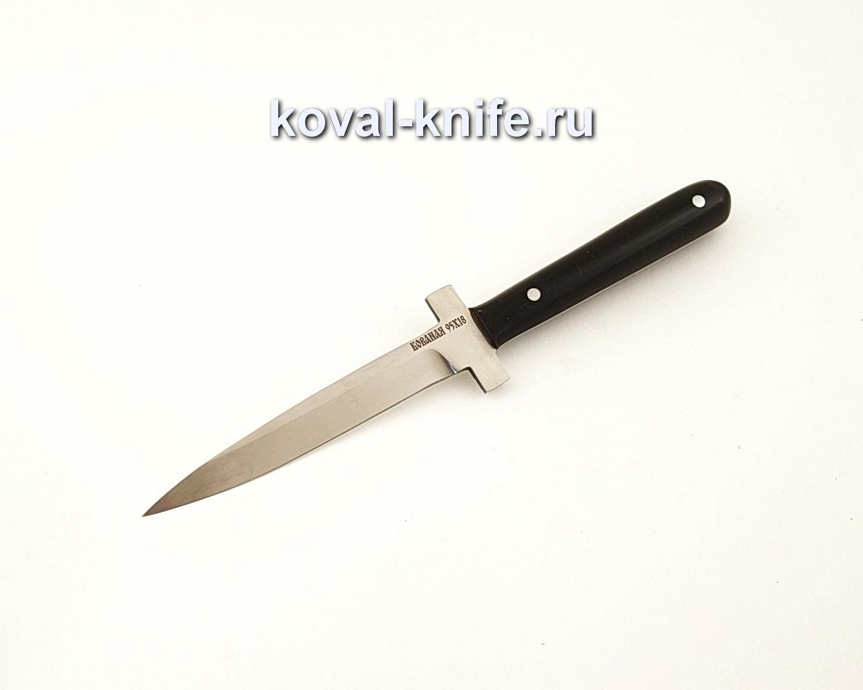 Нож Стилет цельнометаллический из кованой стали 95Х18 с накладками из граба  A641