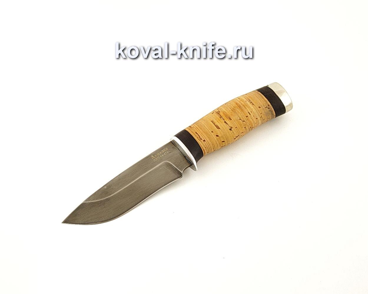 Нож Сапсан из алмазной стали ХВ5 с рукоятью из бересты  A645