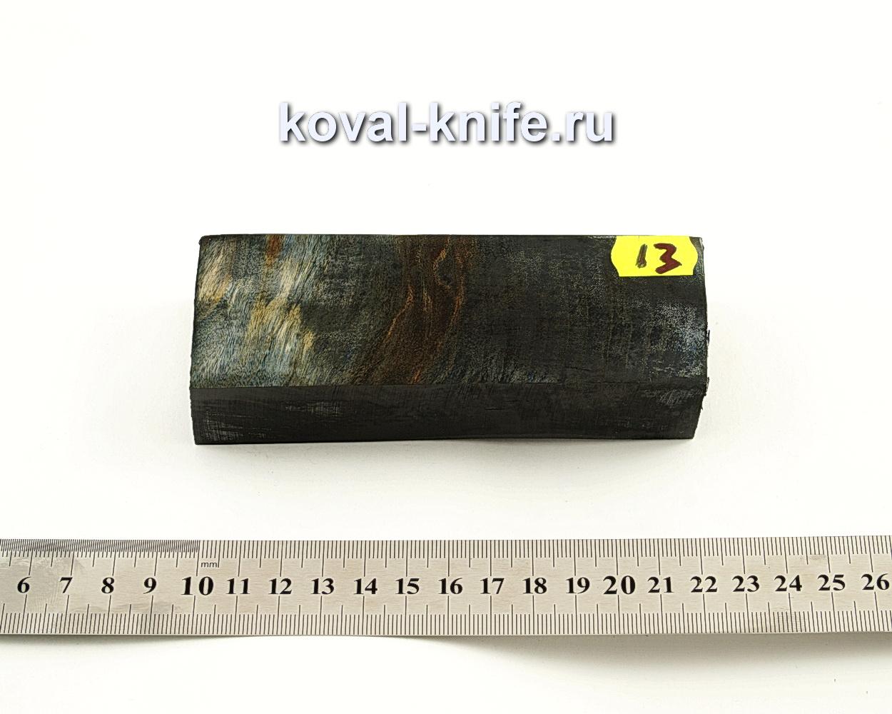 Брусок стабилизированной древесины для ножа N13