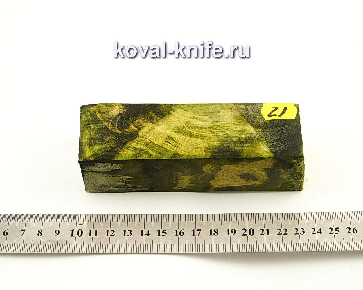 Брусок стабилизированной древесины для ножа N21