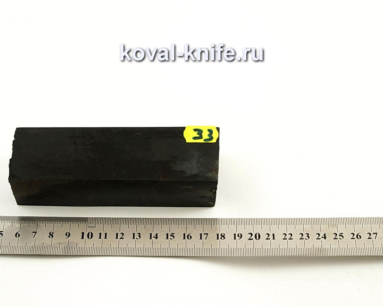 Брусок стабилизированной древесины для ножа N33