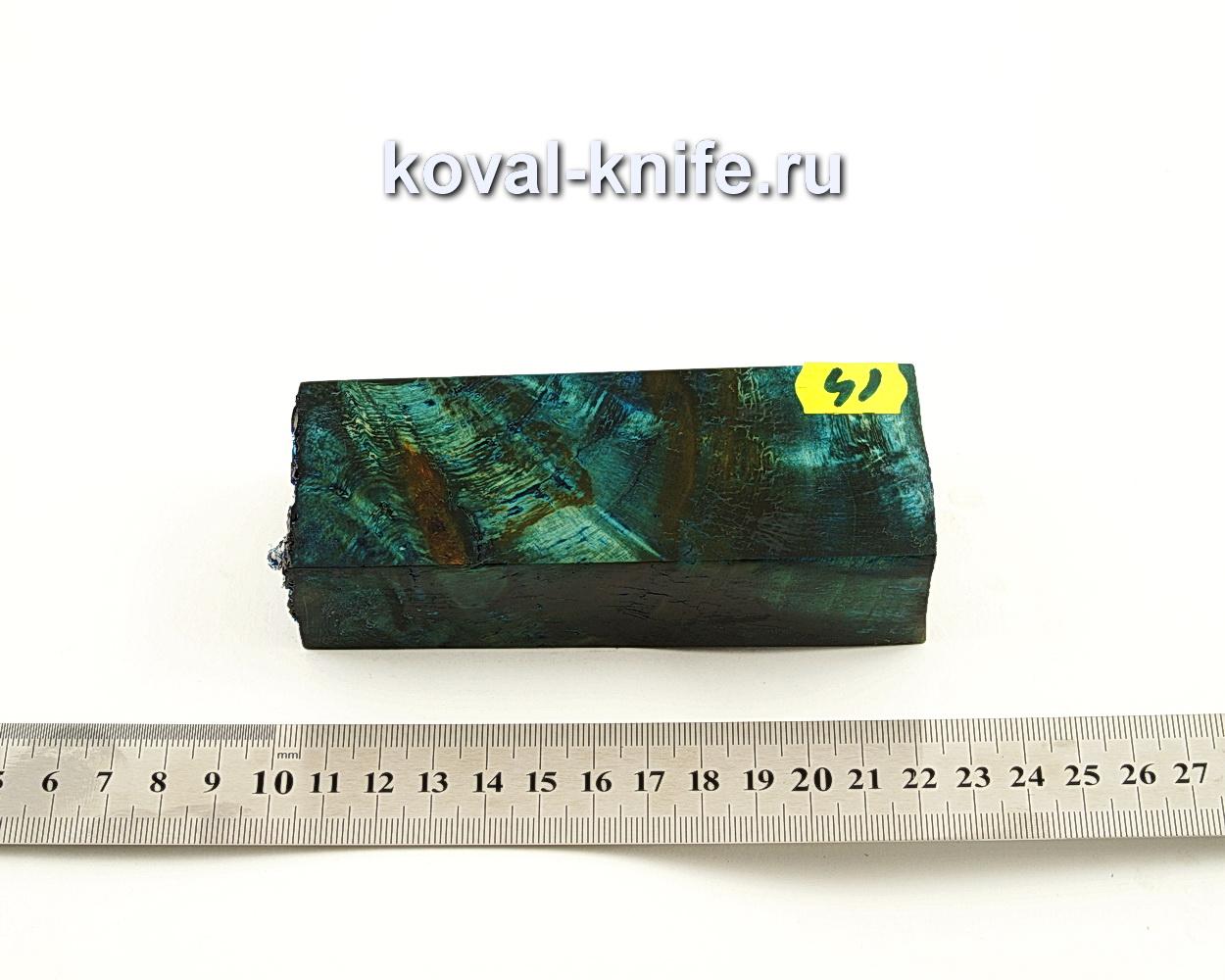 Брусок стабилизированной древесины для ножа N41