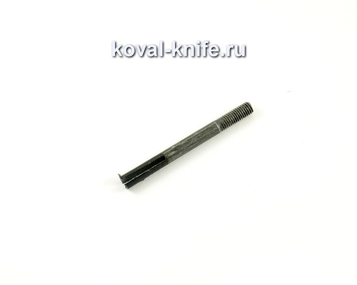 Шпилька для монтажа клинка с прорезью (d8мм.)