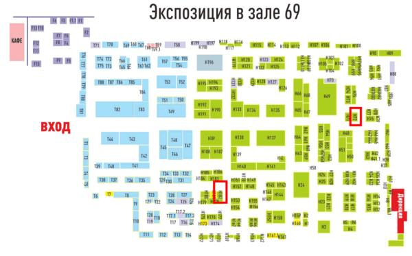 план выставки Охота и рыболовство на Руси 2018 весна