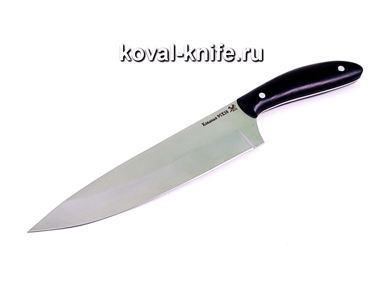 Кухонный большой нож (сталь95х18), рукоять граб A136