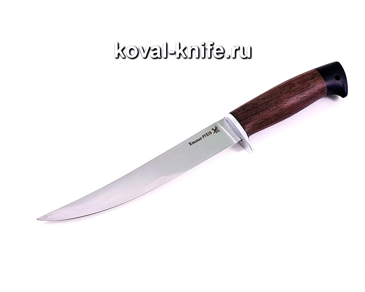 Нож Филейный (сталь 95х18), рукоять венге, граб A138