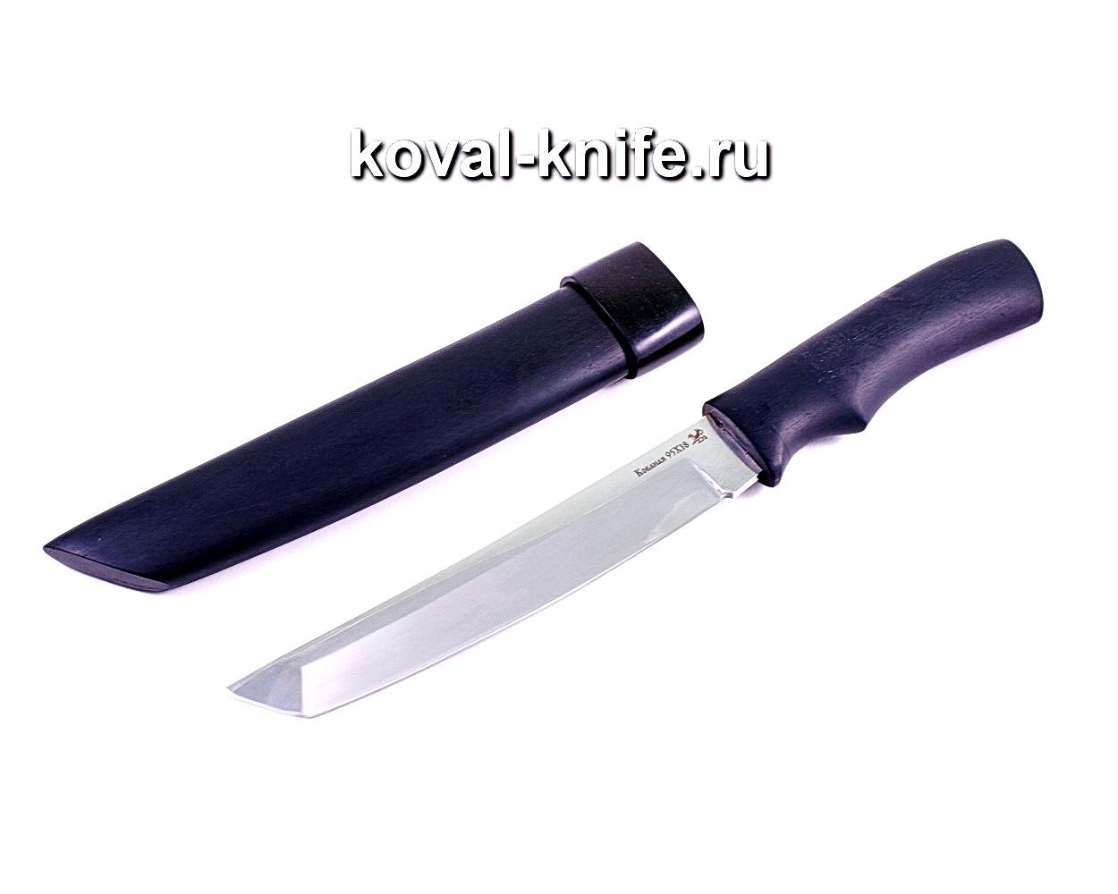 Нож Танто (сталь 95х18) рукоять и ножны граб A017