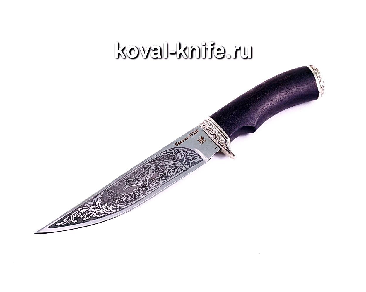 Нож Лис (сталь 95х18), рукоять граб, литье A011