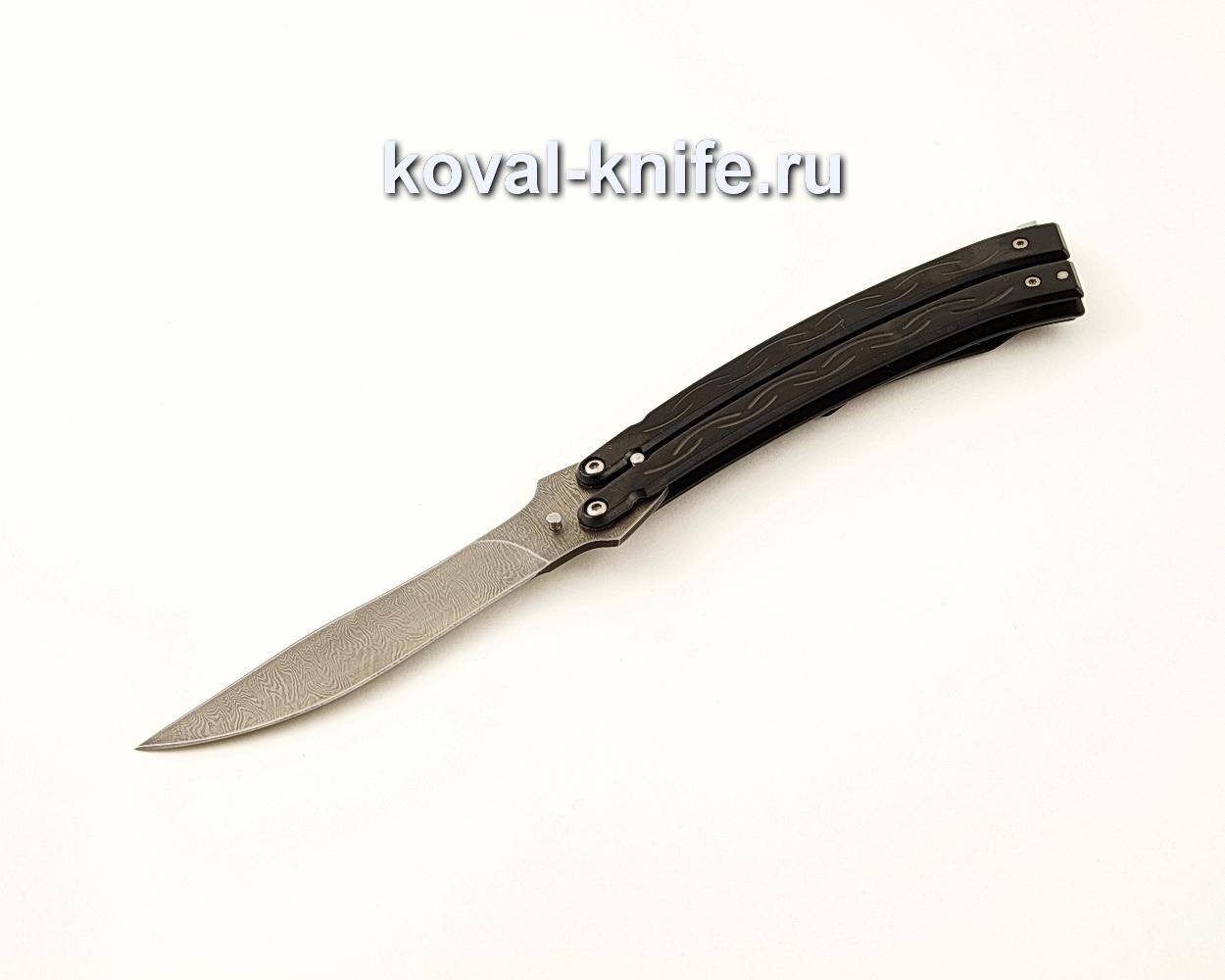 Нож Бабочка из дамасской стали A591