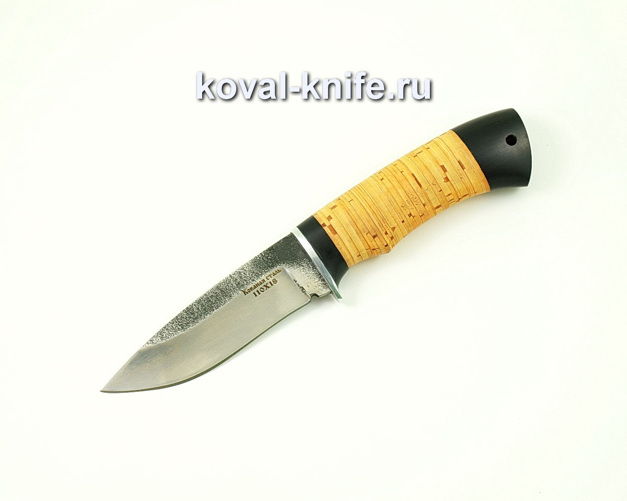 Нож Сапсан из стали 110х18 (рукоять береста, граб) A412