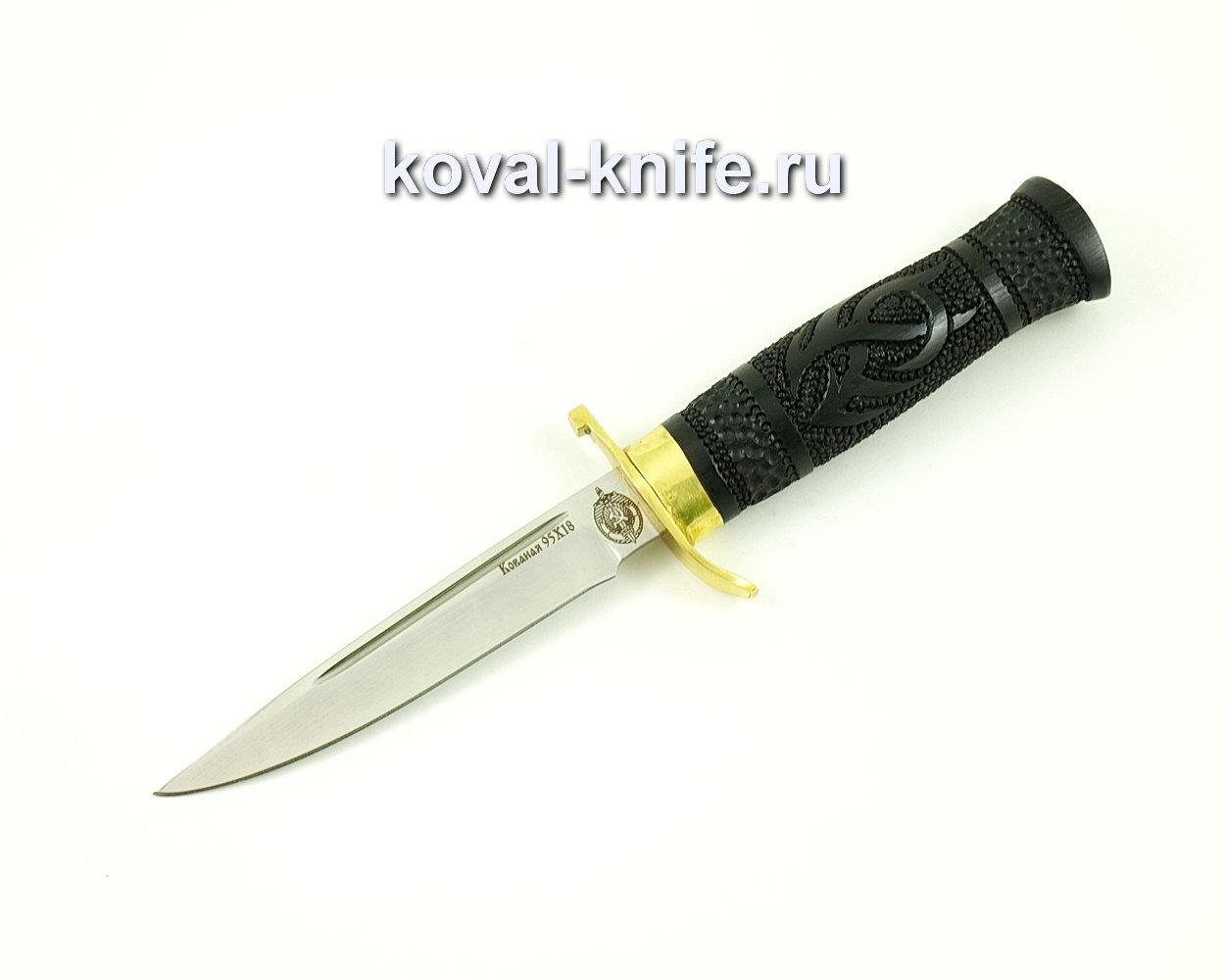 Нож Финка НКВД из стали 95х18 (рукоять граб, литье) A409