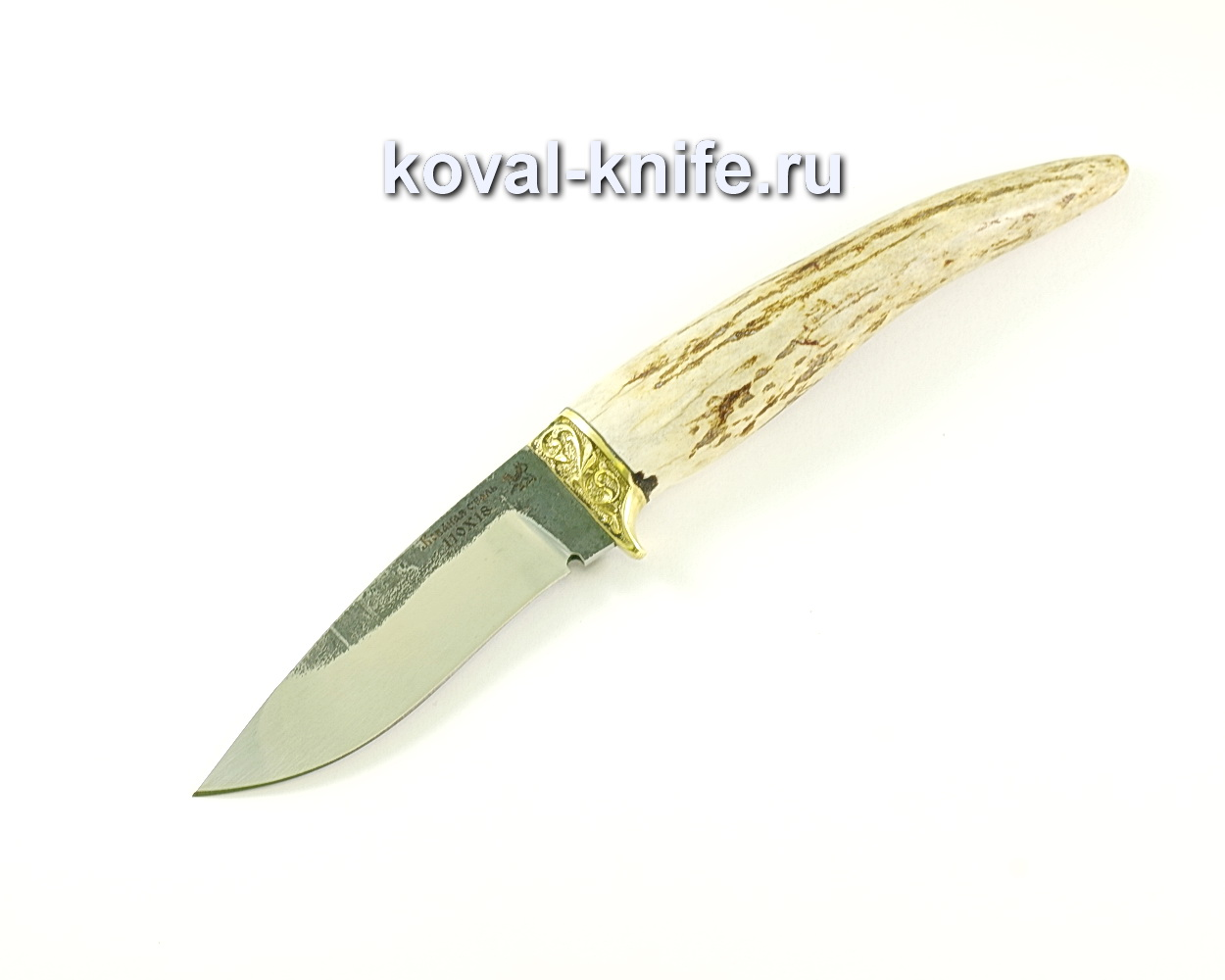 Нож Сапсан (сталь 110х18), рукоять рог лося, литье A032
