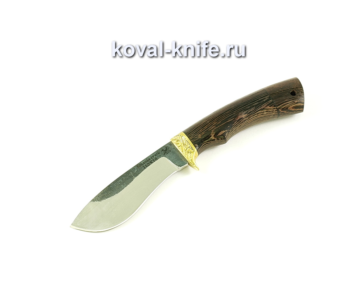 Нож Носорог (сталь 110х18), рукоять венге, литье A035