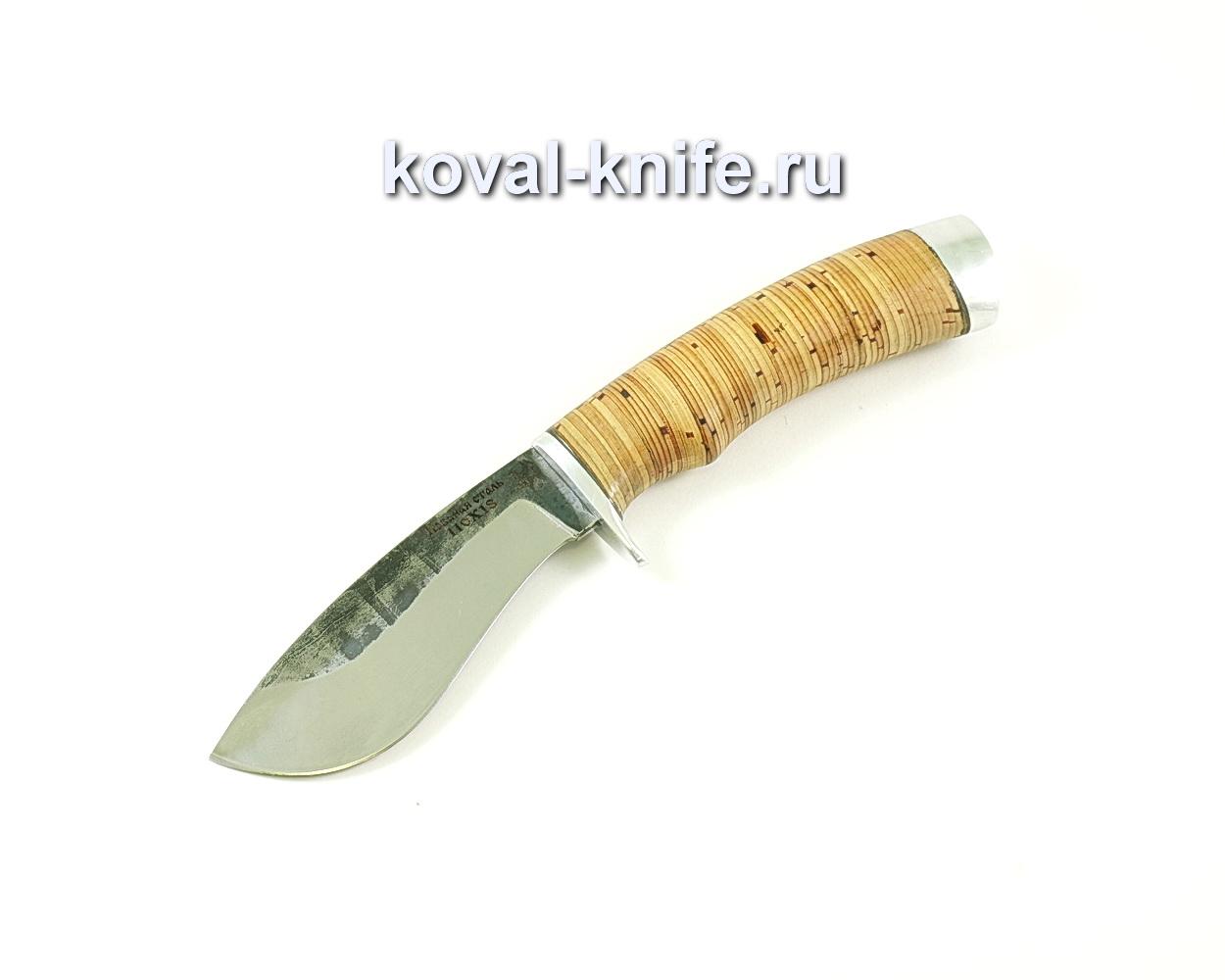 Нож Носорог (сталь 110х18), рукоять береста A036